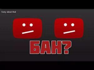 Может ли медиасеть не заплатить вам при отключении канала YouTube