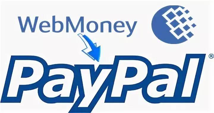 WebMoney или PayPal. Чем лучше пользоваться для вывода денег, заработанных в медиасети YouTube?