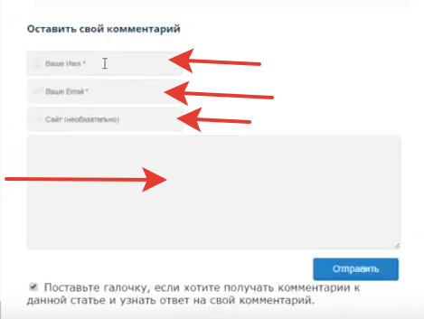 Регистрация граватара