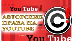 Почему канал YouTube отключили от медиасети