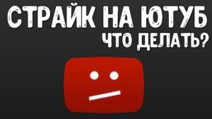 Оценка преимуществ медиасетей YouTube
