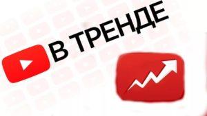Что делать, если упали просмотры на YouTube канале
