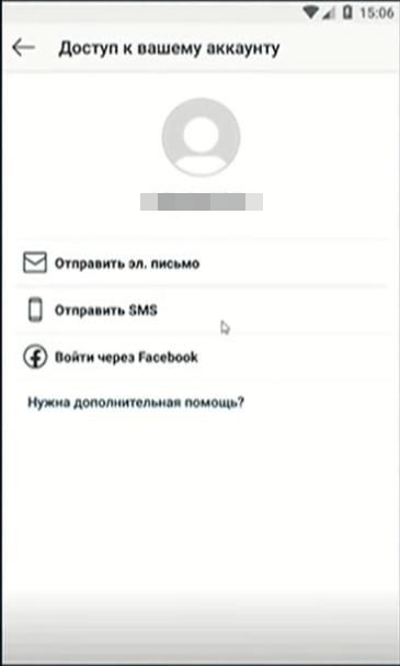 Как восстановить аккаунт в Инстаграм
